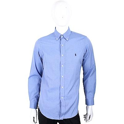 Ralph Lauren 刺繡小馬水藍色府綢棉質襯衫