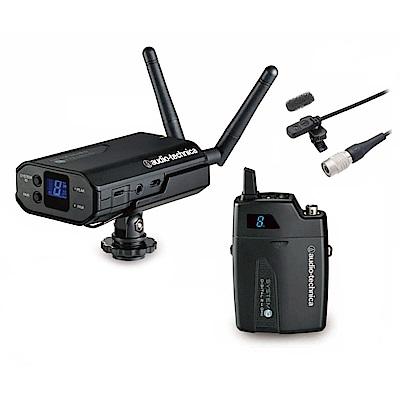 鐵三角 攝相機用無線麥克風(腰掛) ATW 1701 L