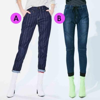 [時時樂限定]BRAPPERS 女款 時尚穿搭八分褲(二款選)