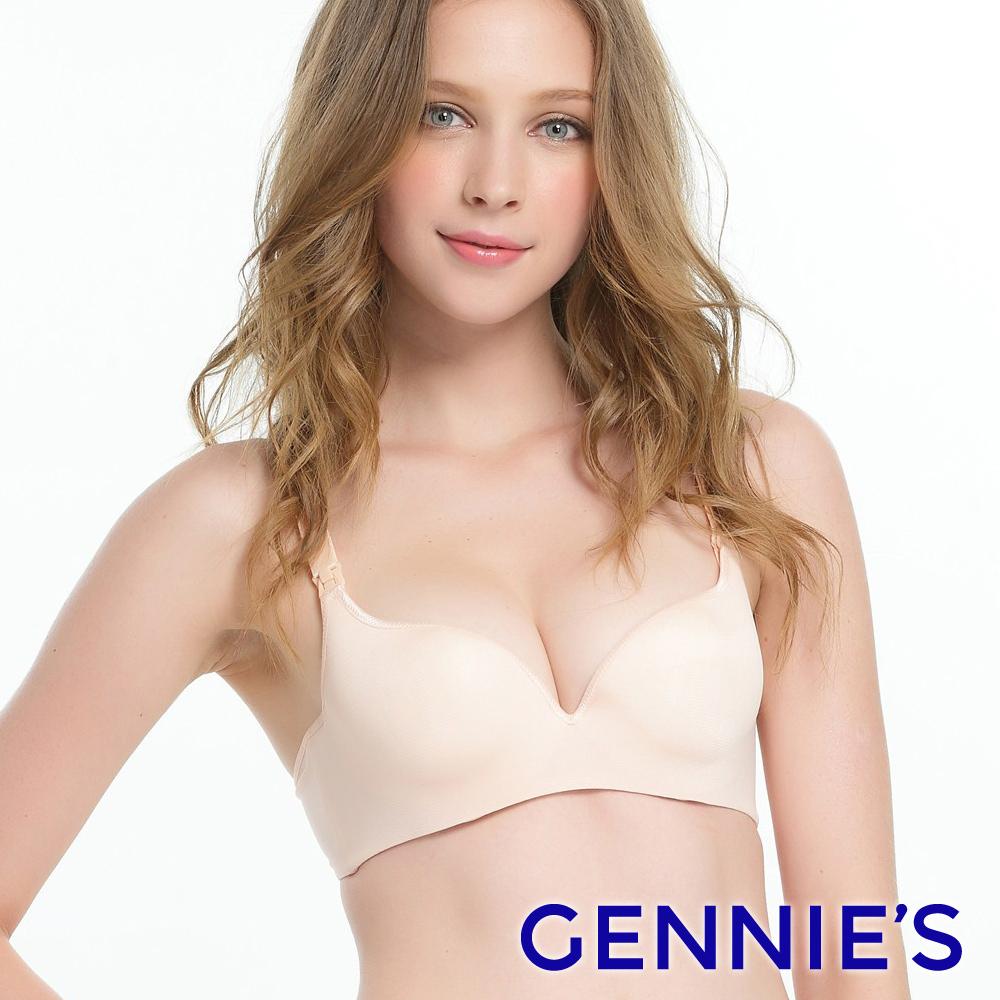 【Gennie's奇妮】涼酷無痕-孕哺兩用內衣(甜橙橘GA20)