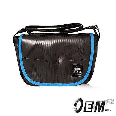 福利品 OEM- 製包工藝革命 輪胎包系列撞色側背郵差包款- 藍色