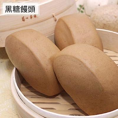 神農包子 黑糖饅頭(5入/包)