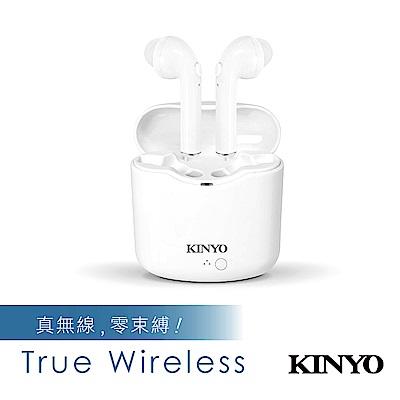 KINYO藍牙立體聲耳機麥克風BTE3950
