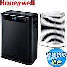 美國Honeywell 超智能抗菌清淨機HPA600BTW+抗敏清淨機HPA-200APTW