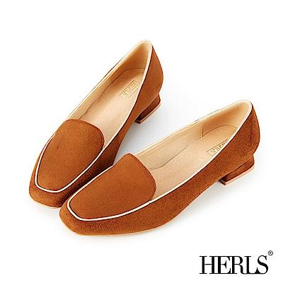 HERLS 優雅日常 內真皮配色滾邊麂皮低跟樂福鞋-棕色