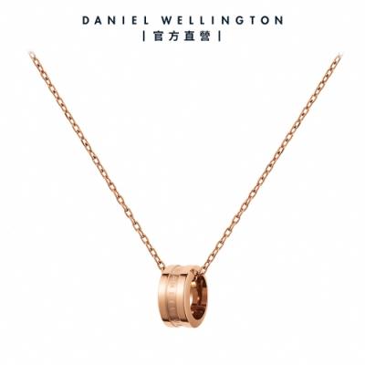 【Daniel Wellington】官方直營 Elan Necklace 永恆摯愛項鍊-玫瑰金 DW項鍊