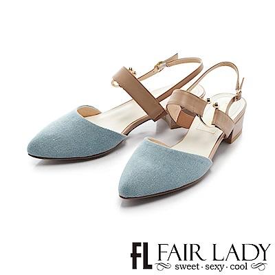 Fair Lady 尖頭設計寬版繫帶粗跟涼鞋 牛仔藍