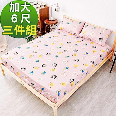 奶油獅-同樂會系列-精梳純棉床包三件組(櫻花粉)-雙人加大6尺