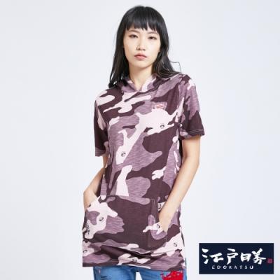 EDO KATSU江戶勝 迷彩長版短袖帽T-女-淺粉紅