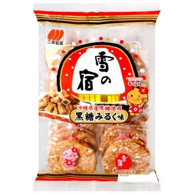 三幸製果 黑糖雪宿(132g)