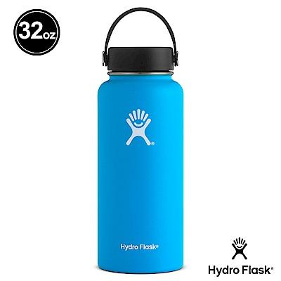 美國Hydro Flask 真空保冷/熱兩用鋼瓶 946ml 寬口 海洋藍