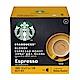 星巴克黃金烘焙義式濃縮咖啡膠囊 product thumbnail 1
