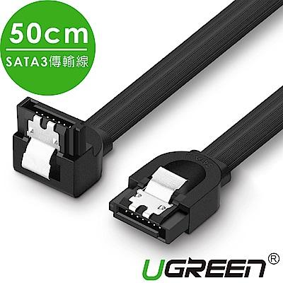 綠聯 SATA3傳輸線 L型 50CM