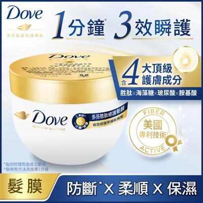 DOVE 多芬 一分鐘胜肽修護髮膜280G/罐