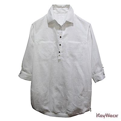 KeyWear奇威名品     長版修身上衣-白色
