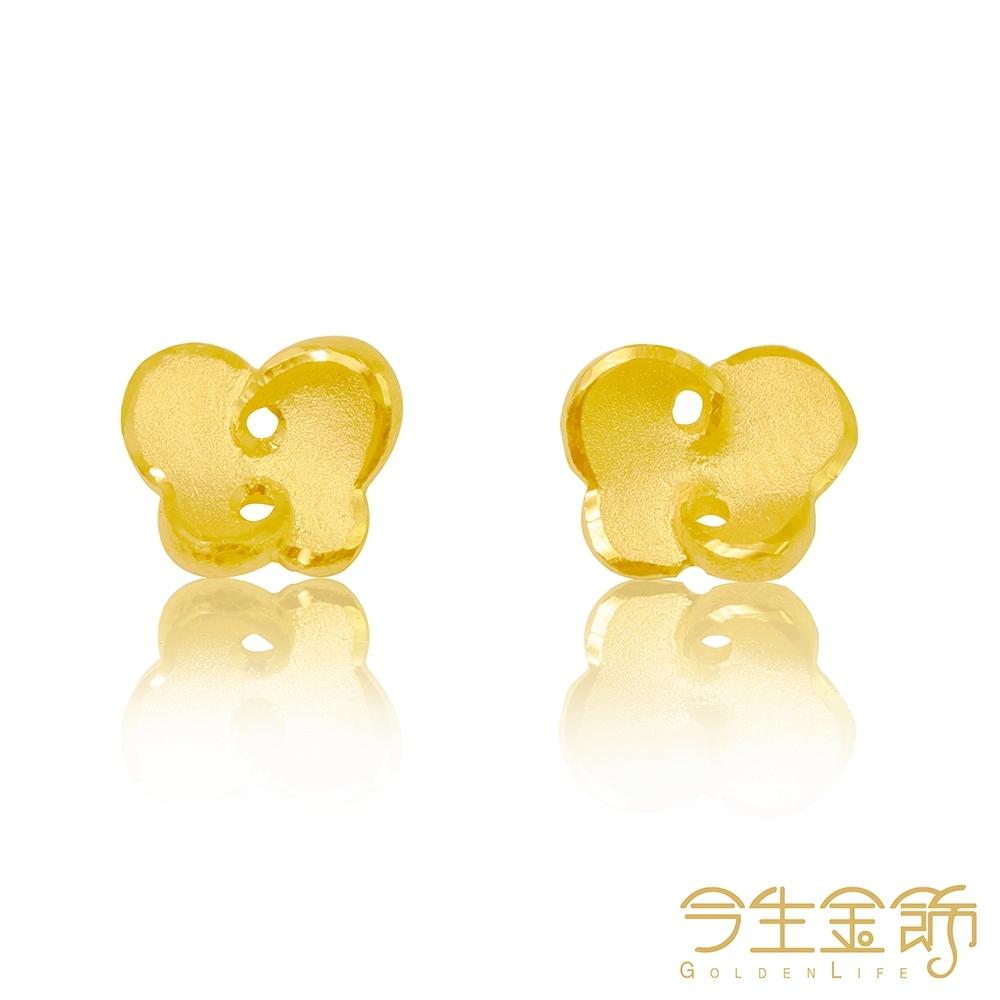今生金飾 不規則耳環 純黃金耳環