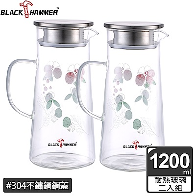 【BLACK HAMMER_二入組】花語耐熱玻璃水瓶1200ML