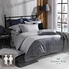 GOLDEN-TIME-捷克的旅程-200織紗精梳棉床罩組(雙人)