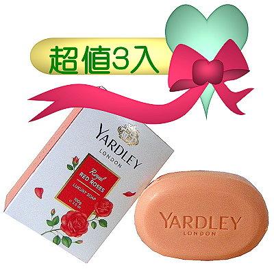 Yardley Red Roses 紅玫瑰香水皂 100g - 3入組