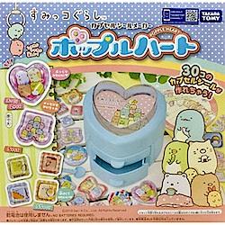 日本 夢幻立體貼紙機