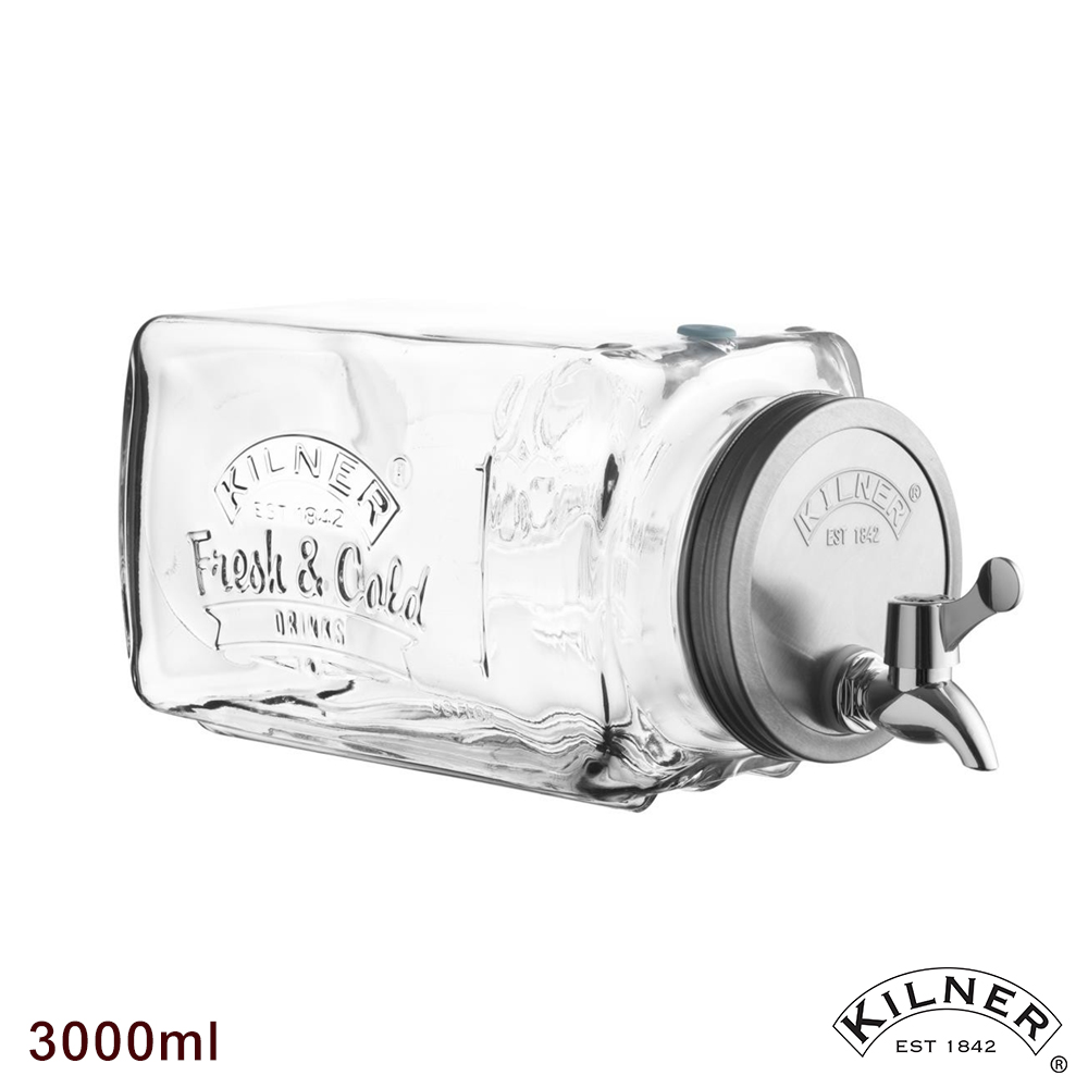 KILNER  經典款方型保冰飲料桶3L