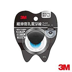 3M 細滑微孔潔牙線-簡約造型兩入組-黑(35mX2)