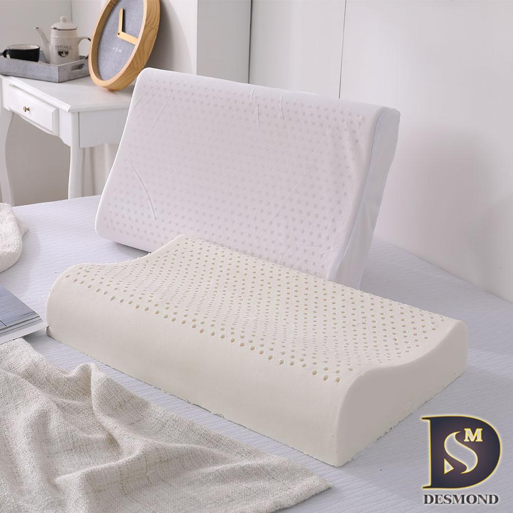 (限時下殺)岱思夢 100%泰國乳膠枕1入-多款任選(工學/彈力/顆粒) @ Y!購物