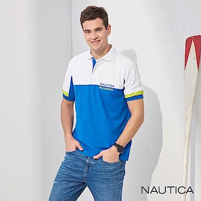 Nautica 撞色吸濕快乾短袖POLO衫-藍