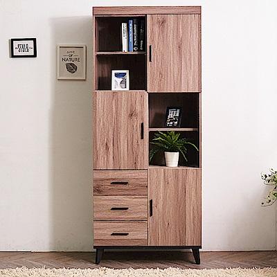 時尚屋 克里斯2.7尺三門三抽書櫥  寬80.8x深39.8x高194.5cm