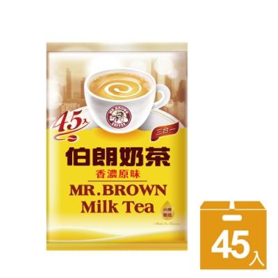 金車 伯朗三合一奶茶(17gx45入)