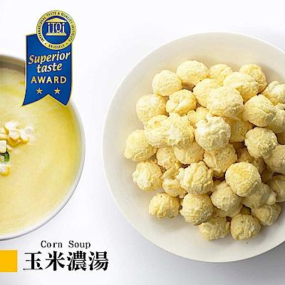 星球工坊 爆米花-(原味/雙色/焦糖咖滋/玫瑰鹽焦糖/玉米濃湯/起司) 6口味任選1