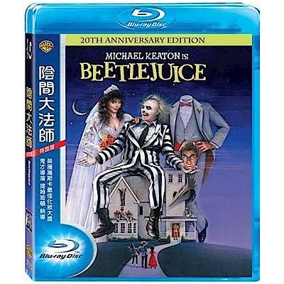 陰間大法師  Beetlejuice  藍光 BD