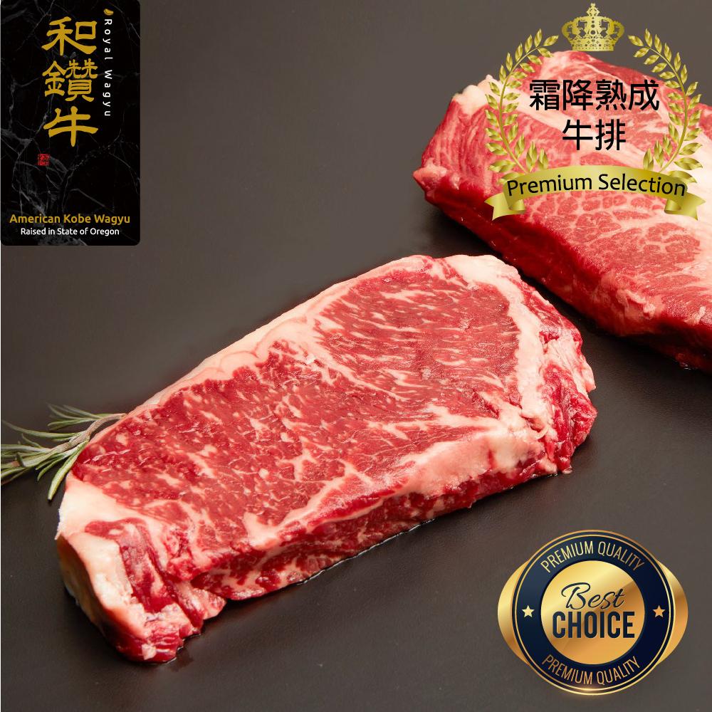 【漢克嚴選】美國和牛PRIME厚切霜降沙朗牛排8片(300g±10%/片)