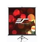 週年慶優惠-Elite Screens億立銀幕87吋1:1三腳支架布幕