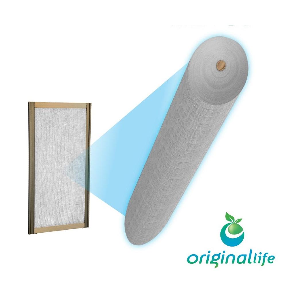 OriginalLife 長效可水洗 淨化空氣紗窗網45目 200*55cm