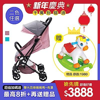 YoDa 超輕量手提登機嬰兒推車-稚氣粉