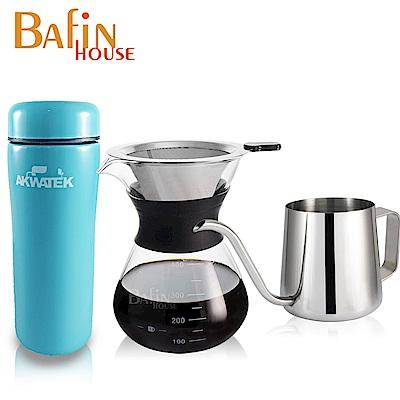 【Bafin House】雙層濾網手沖咖啡壺+不鏽鋼細口壺 (附贈 陶瓷保溫杯 )