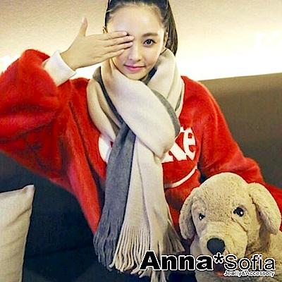 AnnaSofia 寬版雙拼色長流蘇 仿羊絨披肩圍巾(灰+米系)