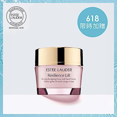 【官方自營】Estee Lauder 雅詩蘭黛 鑽石立體超緊緻塑型霜