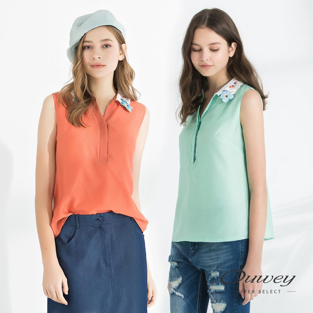 OUWEY歐薇 刺繡配色領片造型無袖上衣(桔/綠)