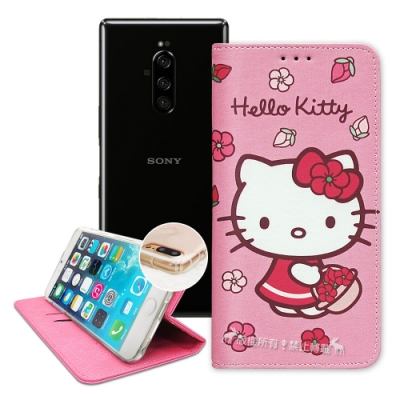 三麗鷗授權 Hello Kitty Sony Xperia 1 櫻花吊繩款彩繪側掀皮套