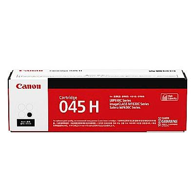 CANON CRG-045H BK 原廠黑色高容量碳粉匣