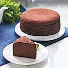 法朋 法式傳統巧克力蛋糕(2入)(CAT)