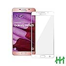 鋼化玻璃保護貼系列 Samsung Galaxy Note 5 (5.7吋)(全滿版白)