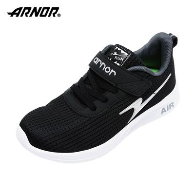 【ARNOR】阿諾-輕量慢跑鞋/中大童鞋 透氣 緩震 運動 路跑 酷黑(ARKR08000)