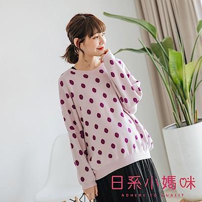 日系小媽咪孕婦裝-韓製孕婦裝~繽紛感撞色點點飛鼠袖針織上衣 (共四色)