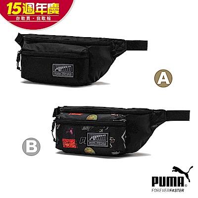 [時時樂限定]男女PUMA Academy腰包-兩款可選