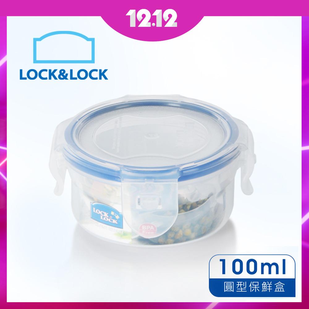 樂扣樂扣 PP保鮮盒100ML(快)