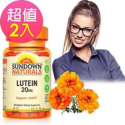 Sundown日落恩賜 高單位葉黃素20mg軟膠囊x2瓶(30粒/瓶)