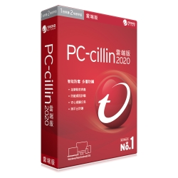 趨勢PC-cillin 2020 雲端版 二年一台標準盒裝